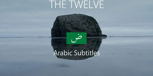 THE TWELVE-ARABIC SUBS-GOOD